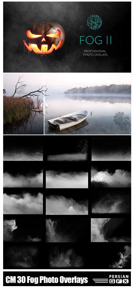 دانلود 30 کلیپ آرت مه به همراه اکشن فتوشاپ - CreativeMarket 30 Fog Photo Overlays