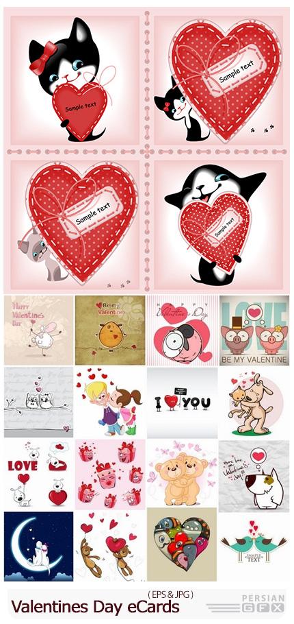 دانلود مجموعه وکتور طرح های کارتونی عاشقانه برای کارت پستال های ولنتاین - Funny Valentines Day eCards For Couple In Love