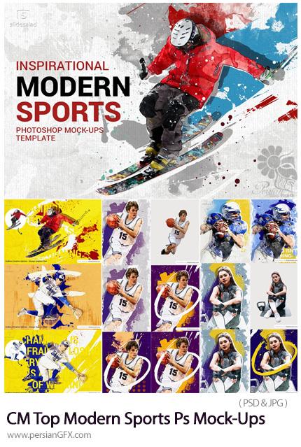 دانلود موکاپ ساخت پوسترهای ورزشی - CreativeMarket Top Modern Sports Photoshop Mock-Ups