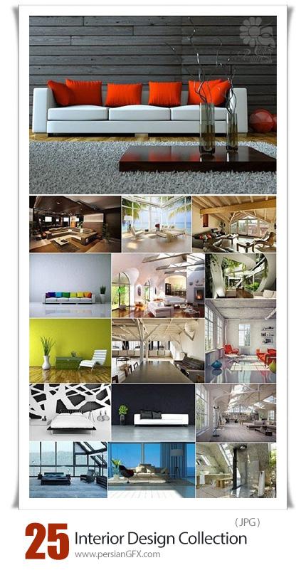 دانلود تصاویر با کیفیت طراحی داخلی مدرن - Interior Design Collection