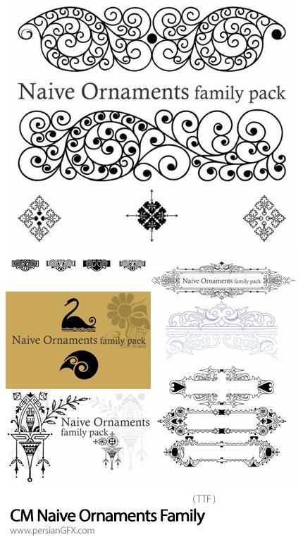 دانلود فونت Naive با طرح حاشیه های تزئینی - CM Naive Ornaments Family