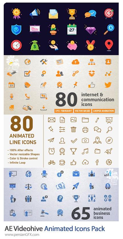 دانلود 260 آیکون متحرک برای موشن گرافیک در افترافکت از ویدئوهایو - Videohive Animated Icons Pack