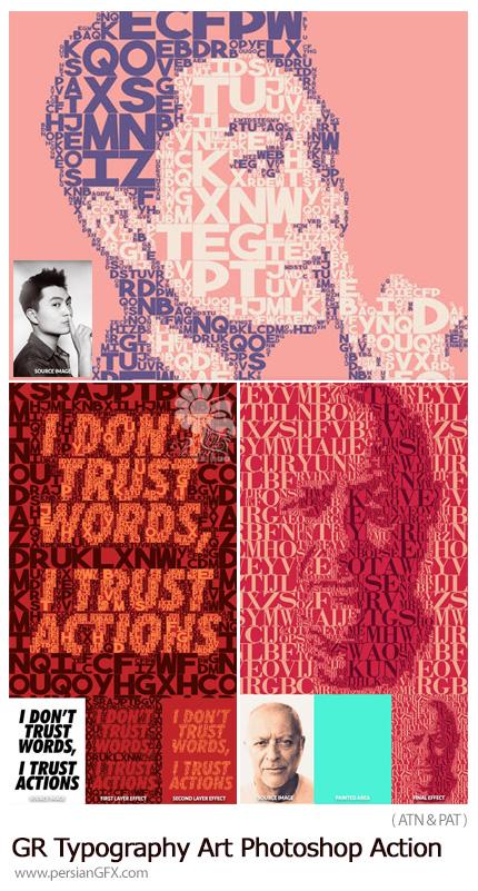 دانلود اکشن فتوشاپ تبدیل تصاویر به طرح تایپوگرافی هنری به همراه آموزش ویدئویی از گرافیک ریور - GraphicRiver Typography Art Photoshop Action