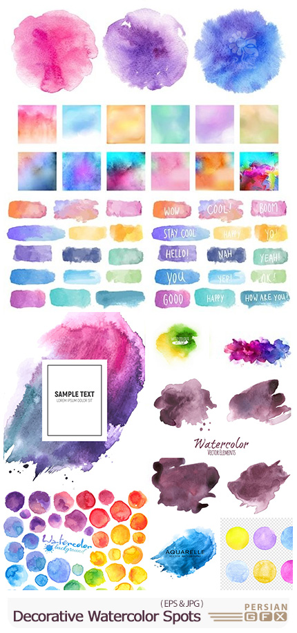 دانلود وکتور عناصر تزئینی آبرنگی متنوع - Decorative Watercolor Multi-Colored Spots Of Color