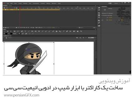 دانلود آموزش ساخت یک کاراکتر با ابزار شیپ در ادوبی انیمیت سی سی - Skillshare Create A Character With Shape Tools In Adobe Animate CC