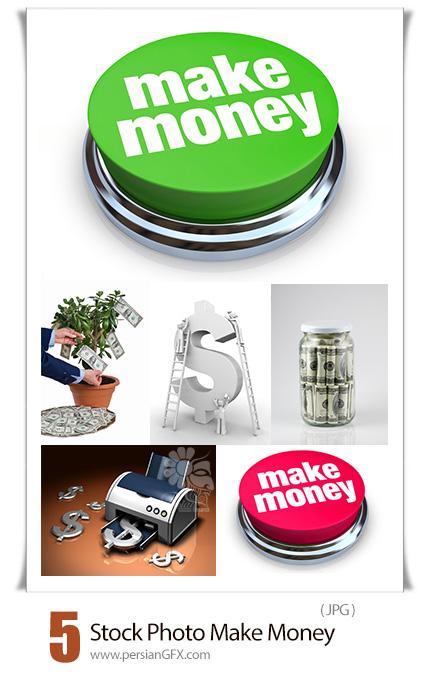 دانلود تصاویر با کیفیت مفهومی ساخت پول - UHQ Stock Photo Make Money