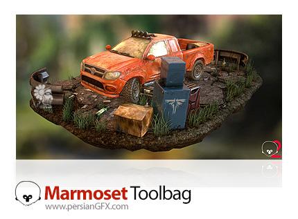 دانلود نرم افزار رندرینگ آبجکت های سه بعدی - Marmoset Toolbag v3.06
