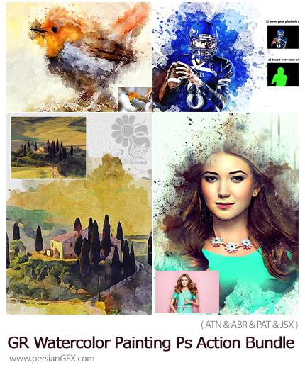 دانلود مجموعه اکشن فتوشاپ با 4 افکت نقاشی آبرنگی متنوع از گرافیک ریور - GraphicRiver Watercolor Painting Photoshop Action Bundle