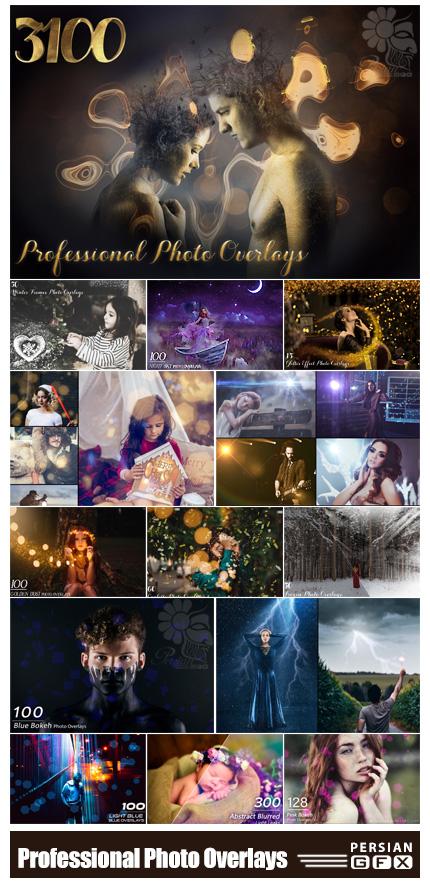 دانلود مجموعه کلیپ آرت با 3108 افکت متنوع بلور، بوکه نورانی، باران و ... - 3108 Professional Photo Overlays