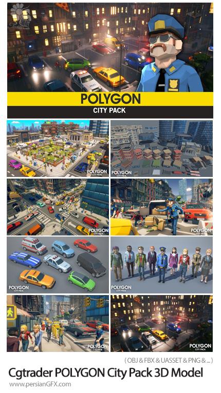 دانلود طرح های پولیگانی سه بعدی برای ساخت بازی و انیمیشن - Cgtrader POLYGON City Pack Low-poly 3D Model