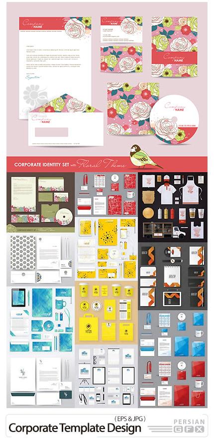 دانلود وکتور ست اداری شامل کارت ویزیت، سربرگ، پاکت نامه و ... - Corporate Template Design