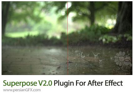 دانلود پلاگین افترافکت Superpose برای حذف اجسام متحرک در صحنه - Superpose V2.0 Plugin For After Effect