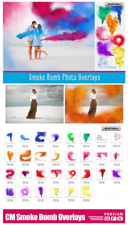 دانلود کلیپ آرت بمب دودهای رنگی - CreativeMarket Smoke Bomb Photo Overlays