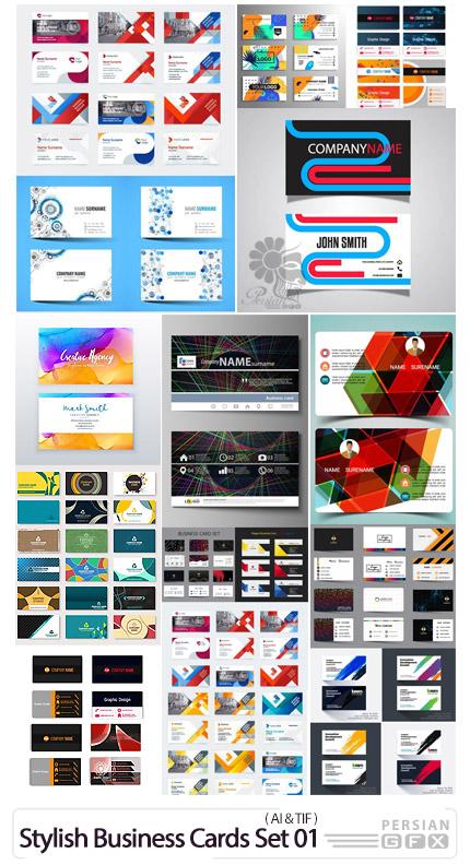 دانلود مجموعه وکتور کارت ویزیت با طرح های متنوع - Vectors Stylish Business Cards Set 01