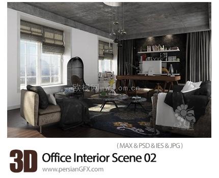 دانلود مدل آماده سه بعدی طراحی داخلی شرکت یا دفترکار - Office Interior Scene 02