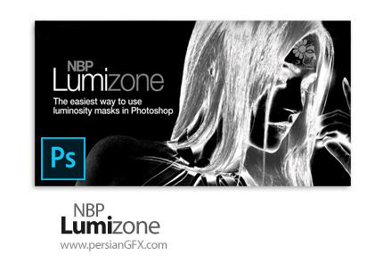 دانلود پلاگین فتوشاپ برای استفاده آسان از ماسک روشنایی Luminosity - NBP Lumizone Plug-in for Photoshop v1.1.001