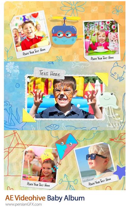 دانلود قالب آماده آلبوم عکس کودکانه در افترافکت از ویدئوهایو - Videohive Baby Album