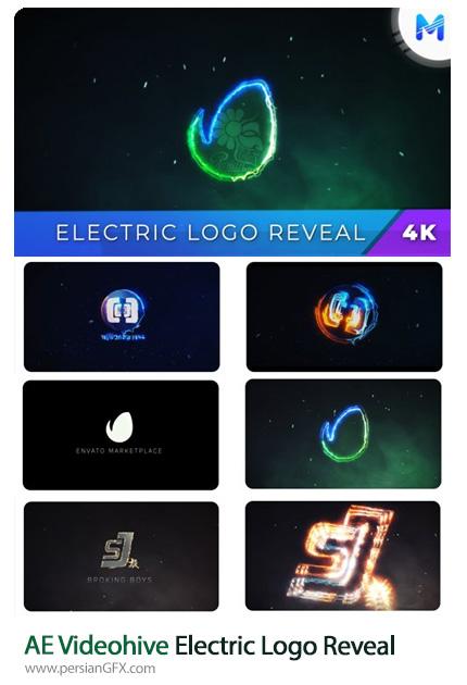 دانلود قالب نمایش لوگو و اوپنر با افکت الکترونیکی در افترافکت از ویدئوهایو - Videohive Electric Logo Reveal