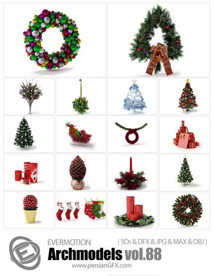 دانلود مدل های آماده سه بعدی وسایل کریسمس مانند درخت کریسمس و هدیه ها و ... - Archmodels Vol 88