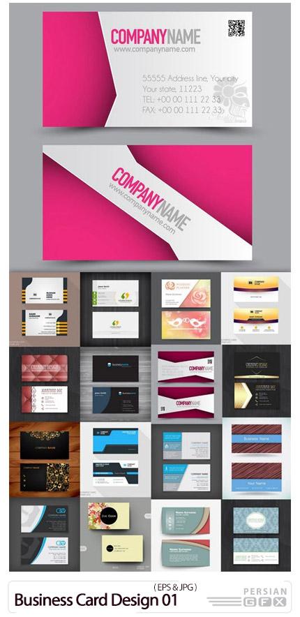 دانلود مجموعه وکتور کارت ویزیت با طرح های گرافیکی متنوع - Business Card Design Vector 01