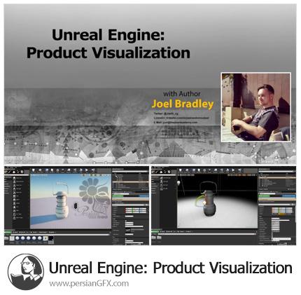 دانلود آموزش شبیه سازی محصولات با موتور آنریل از لیندا - Lynda Unreal Engine: Product Visualization