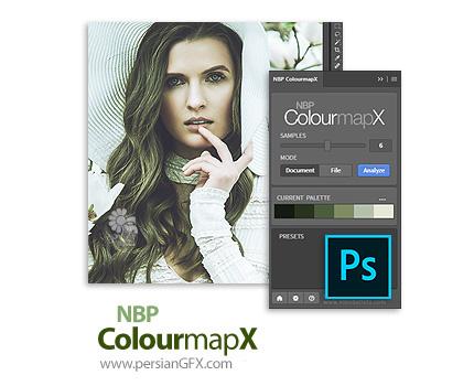 دانلود پلاگین استخراج رنگ تصاویر و ایجاد پالت های مختلف در فتوشاپ - NBP ColourmapX Plug-in for Photoshop v1.0.3