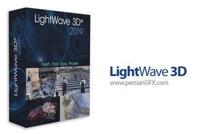 دانلود نرم افزار مدلسازی، ساخت انیمیشن و رندرینگ - Newtek Lightwave 3D v2019.0.1 Build 3115 x64