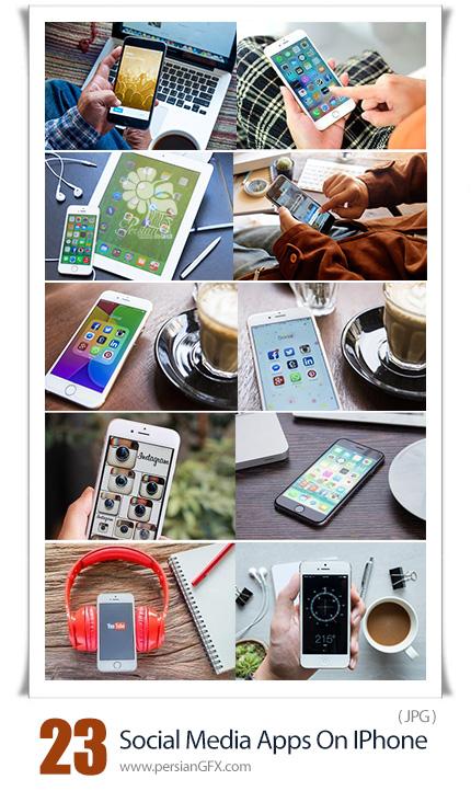 دانلود تصاویر با کیفیت برنامه های رسانه اجتماعی در گوشی آیفون - Social Media Apps On IPhone