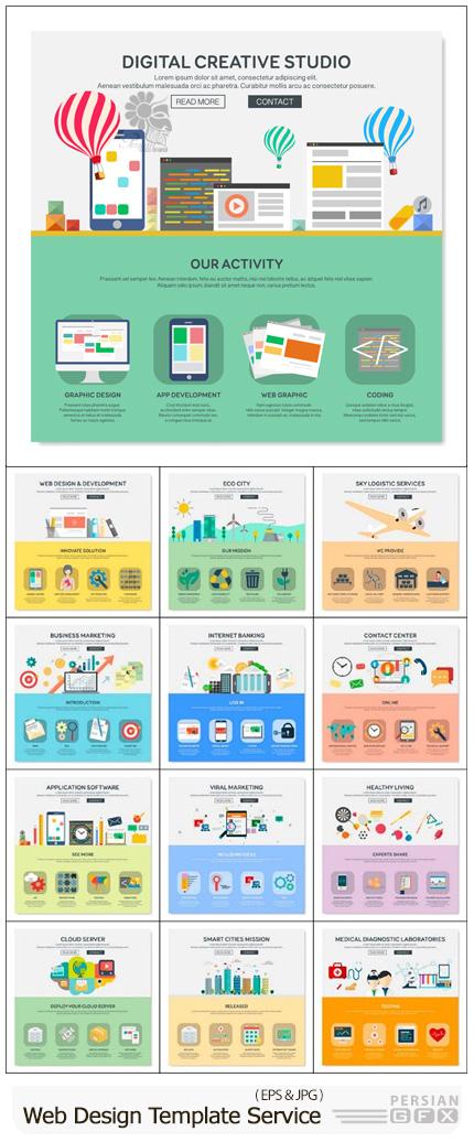 دانلود وکتور قالب آماده طراحی وب سایت های ارائه دهندگان هاستینگ - Web Design Template Of Cloud Hosting Provider Service