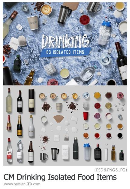 دانلود المان های لایه باز نوشیدنی شامل آب معدنی، شیر، آبمیوه، قهوه و ... - CreativeMarket Drinking Isolated Food Items