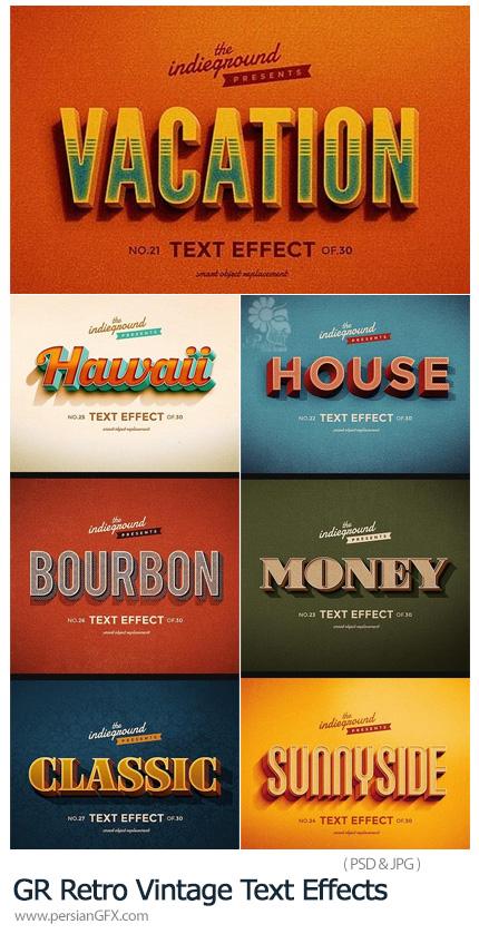 دانلود 10 افکت لایه باز رترو برای متن از گرافیک ریور - Graphicriver Retro Vintage Text Effects Vol.3