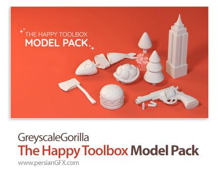 دانلود مجموعه مدل های آماده برای سینمافوردی - GreyscaleGorilla The Happy Toolbox Model Pack v1.0