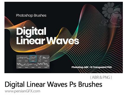 دانلود براش فتوشاپ خطوط مواج دیجیتالی - Digital Linear Waves Photoshop Brushes