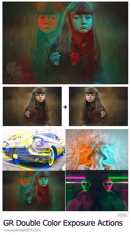 دانلود اکشن فتوشاپ ایجاد افکت دابل اکسپوژر یا ترکیب تصاویر دورنگی از گرافیک ریور - GraphicRiver Double Color Exposure Actions V.01