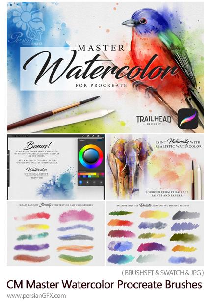 دانلود پنل سوواچ و براش آبرنگی - CreativeMarket Master Watercolor Procreate Brushes