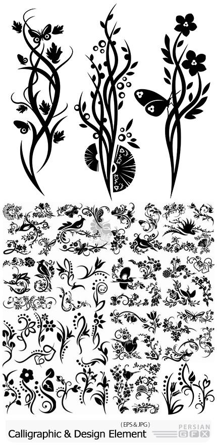 دانلود وکتور گل و بوته های تزئینی برای صفحات خوشنویسی - Collection Of Calligraphic And Vintage Design Element 03