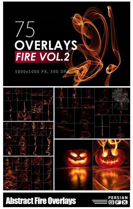 دانلود 75 کلیپ آرت انتزاعی آتش - 75 Abstract Fire Overlays Vol.2