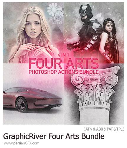 دانلود مجموعه اکشن فتوشاپ با 4 افکت هنری متنوع به همراه آموزش ویدئویی از گرافیک ریور - GraphicRiver Four Arts Bundle