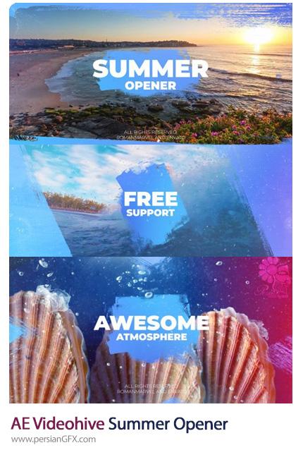 دانلود اوپنر آماده تصاویر با افکت تابستانی در افترافکت از ویدئوهایو - Videohive Summer Opener