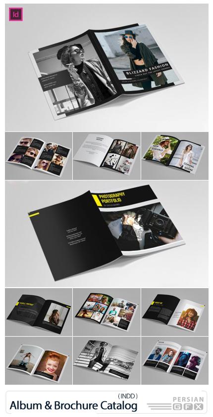 دانلود 2 قالب ایندیزاین آلبوم عکس، کاتالوگ و بروشور - Multipurpose Album And Brochure Catalog