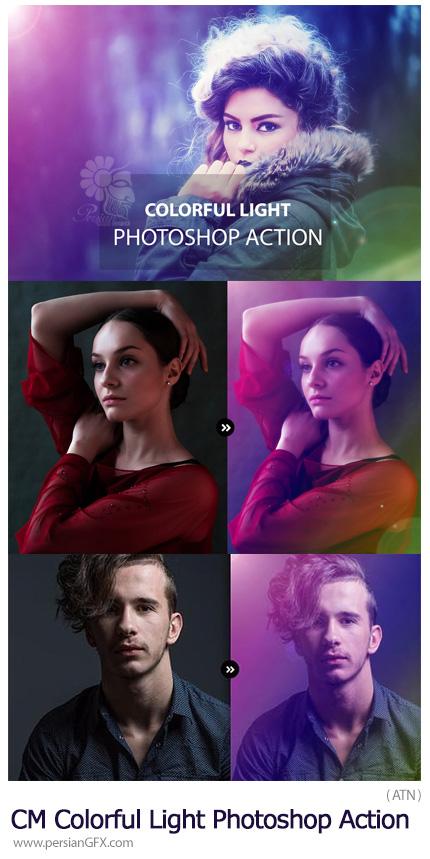 دانلود اکشن فتوشاپ ایجاد افکت نورهای رنگی بر روی تصاویر - CreativeMarket Colorful Light Photoshop Action