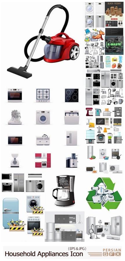 دانلود وکتور آیکون لوازم خانگی شامل لباسشویی، ماکروفر، اجاق گاز، ماشین ظرفشویی و ... - Collection Of Household Appliances Icon Logo
