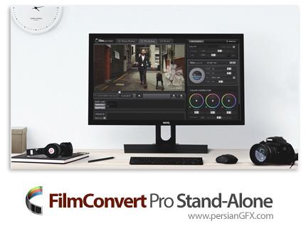 دانلود نرم افزار افزایش کیفیت و تبدیل فیلم خام به ویدئو های دیجیتالی حرفه ای - FilmConvert Pro Stand-Alone v1.02.30 x64