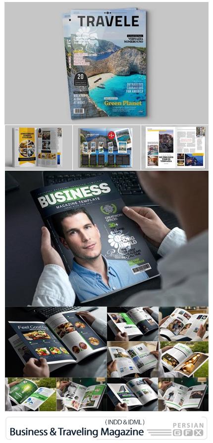 دانلود 2 قالب ایندیزاین مجله تجاری و سفر - Business And Traveling Magazine Template