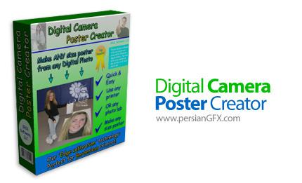 دانلود نرم افزار ساخت پوستر های باکیفیت - SRS1 Software Digital Camera Poster Creator v2.54