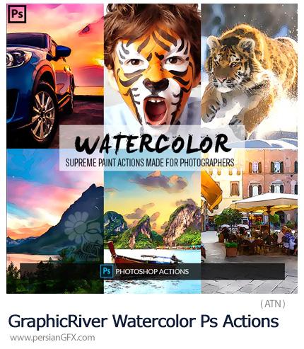 دانلود اکشن فتوشاپ تبدیل تصاویر به نقاشی آبرنگی از گرافیک ریور - GraphicRiver Watercolor Photoshop Actions