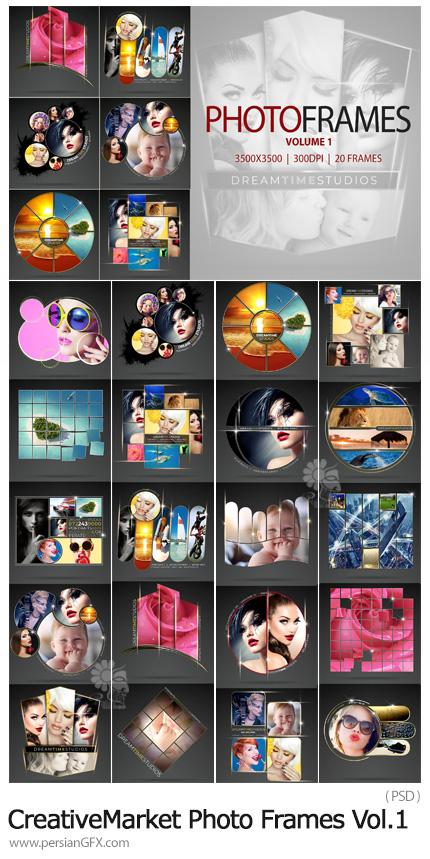 دانلود 20 فریم لایه باز عکس با طرح های فانتزی متنوع - CreativeMarket Photo Frames Vol.1