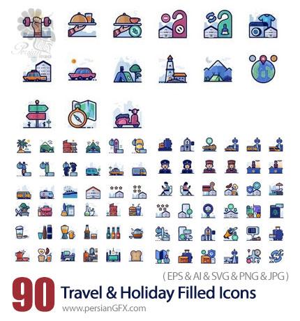 دانلود آیکون های وکتور سفر و تعطیلات متنوع - Travel And Holiday Filled Outline Icons