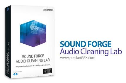 دانلود نرم افزار ترمیم و ویرایش صدا و حذف نویز های اضافی - MAGIX SOUND FORGE Audio Cleaning Lab v23.0.0.19