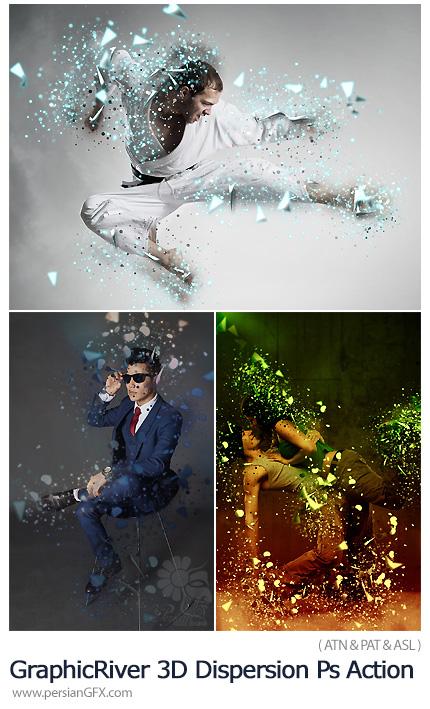 دانلود اکشن فتوشاپ ایجاد افکت پراکندگی ذرات سه بعدی بر روی تصاویر از گرافیک ریور - GraphicRiver 3D Dispersion Photoshop Action